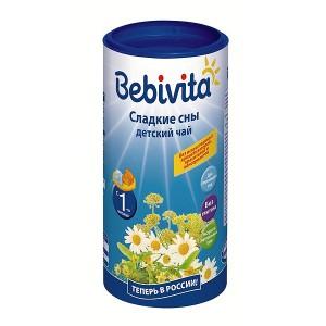 чай, который помогает заснуть и взрослым)))